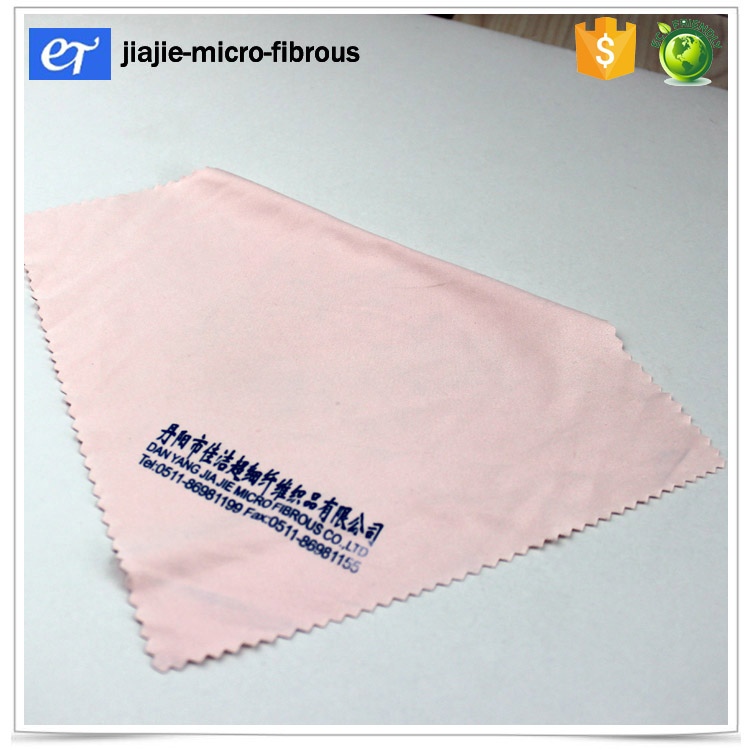 Simple logo printed microfiber cleaning cloth for eyeglass jewelry