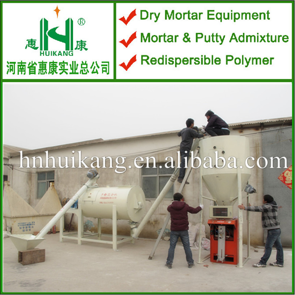 Single And Double Port Tiled Adhesive Mortar Weighing And Packing ...