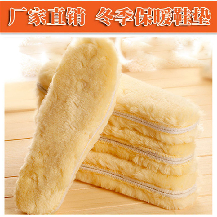 Wool Felt Leather Shoe Insoles Genuine Leather Insole