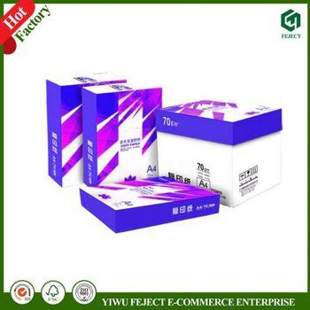 My Paper Indonesia A4 Paper/photo Copy Paper Manufacture In China ...
