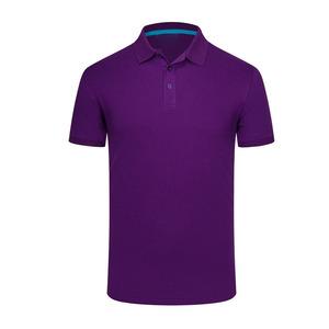 Custom Design T Shirt For Women