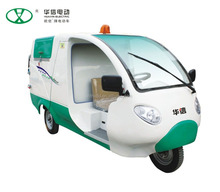 low battery wastage and price quality electric tricycle/electric three wheel garbage collection vehicle