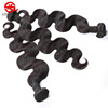 /product-detail/new-top-sell-100-human-best-quality-manufacturer-remy-brazilian-hair-weft-60707876841.html