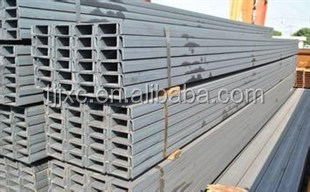 2015 Hot sales 304 316 stainless steel u channel, u channel steel, u channel glass