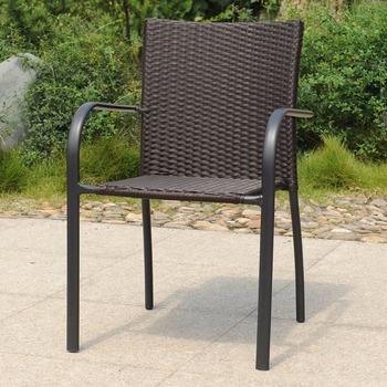 Stackable Garden Furniture Rattan Relax Chair