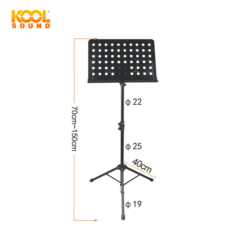 BS-15 - Professional Adjustable Book Stand / Music Sheet Stand / Floor Standing Book Stand