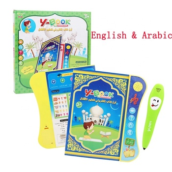 Kids Learning English And Arabic Book Holy Quran Reading Pen - Buy Reading  Pen,Kids Learning English And Arabic Book Holy Quran Reading Pen,Learning