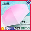 Alibaba Best Sellers Summer Products Customized Personal Design Gradually Changing Color Elegance Japanese Sun Umbrella