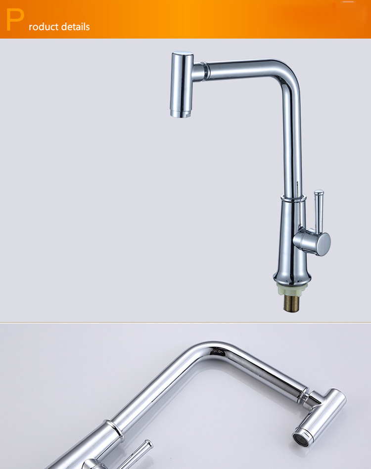 2017 New Design Contemporary Single Handle Kitchen Sink Cold Water Faucet