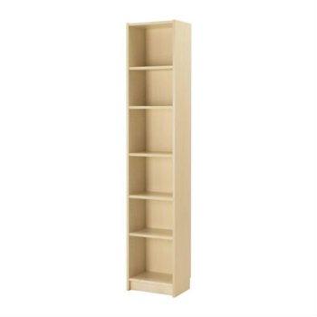 hoge smalle boekenkast