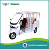 2015 new model electric tricycle battery operated tricycle