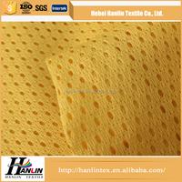 plain dyed pattern polyester mesh fabric / warp knitted fabrics mesh