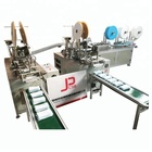 2017 new Disposable Medical Face Mask Making Machine
