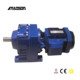 R Series Gear Gearbox Speed Reducer Motor reductor