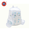 /product-detail/disposable-oem-super-absorbent-hot-sell-sleepy-baby-diapers-914099202.html