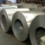Best price hot-dip galvanized steel coil cold rolled coil ,CRC,CRCA Cold Rolled Steel
