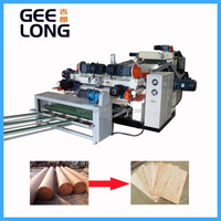no spindle 4ft veneer peeling and cutting machine