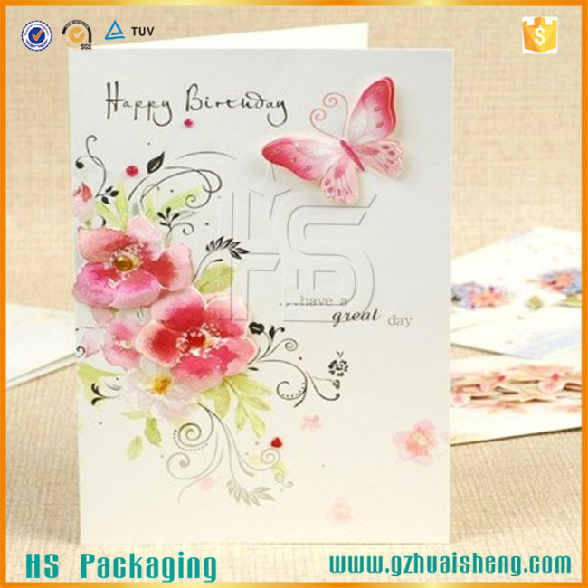 Pop Up 3d Greeting Cards Custom Design Japanese Birthday Card – Japanese Birthday Cards
