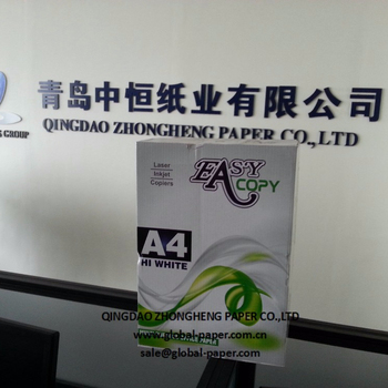 First Class Brightness Cie 153 A4 Size Paper 70gsm,80gsm Copy Paper Made In  China - Buy A4 Paper,Paper,80gsm Copy Paper Product on Alibaba com