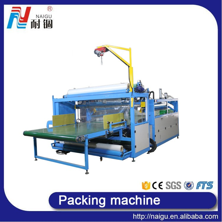 mattress bagging machine.jpg