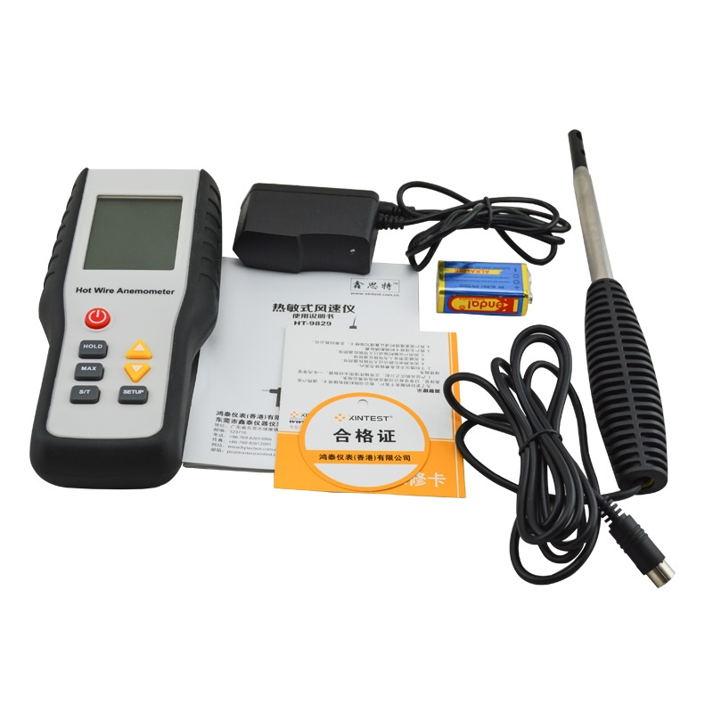 High Sensitivity Digital Portable Wind Speed Meter HT-9829 Heat-Sensitive Thermal Anemometer Measuring Instrument