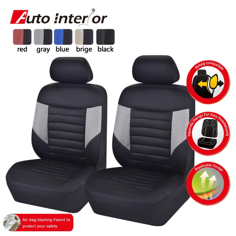 seat covers interior discount auto center autos weblog. Black Bedroom Furniture Sets. Home Design Ideas