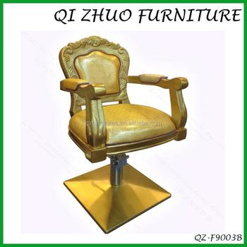 Luxury hair salon style chair beauty salon furniture for Luxury beauty salon furniture