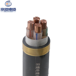 0.6/1kv copper or aluminum conductor XLPE insulated PVC sheath 5x25mm2 120mm2 power cable