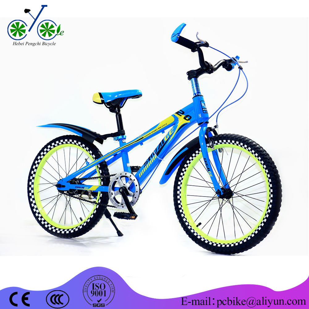 kids sports <strong>bike</strong> high quality 12 16inch bicycle factory from china