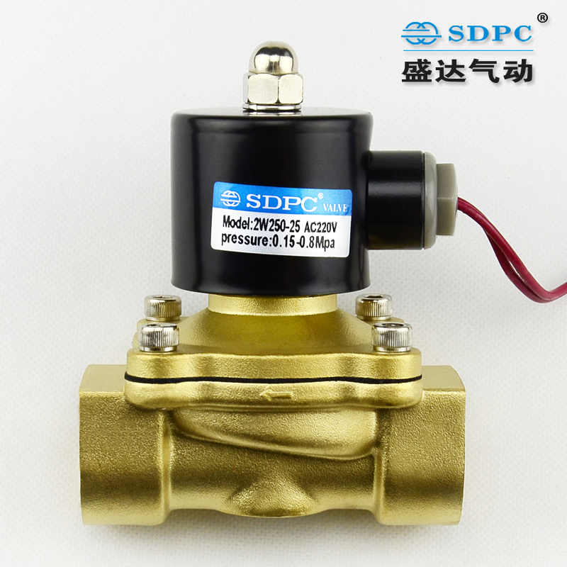 2 Position 2 Way Brass 2w160-15 water solenoid valve For Air Water and Oil