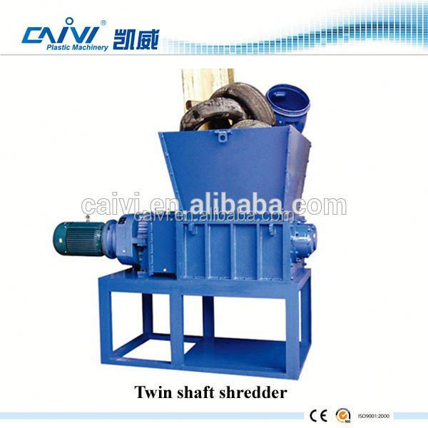 paper shredding machine/industrial paper shredders/book shredder