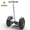 /product-detail/19-inch-smart-intelligent-offroad-two-wheel-smart-balance-electric-scooter-smart-hoverboard-self-balancing-scooter-62157672745.html