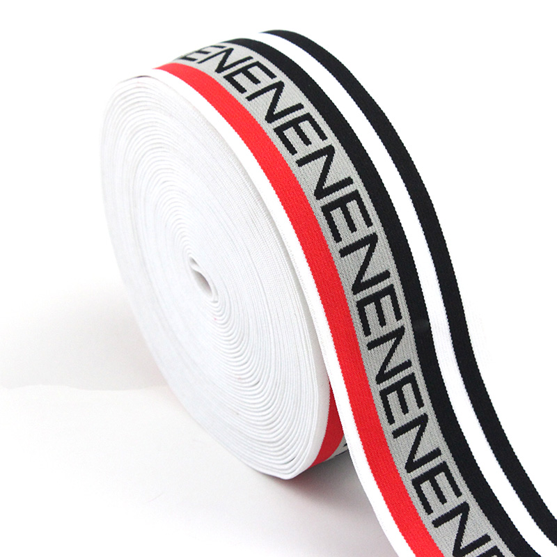 Rubber Elastic Band For Underwear, Rubber Elastic Band For Underwear ...
