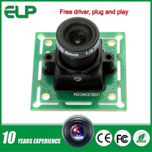 "0.3mp vga 1/4"" ov7725 60fps MJPEG smallest mini security usb camera module"