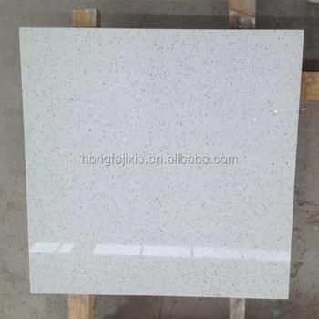 Sparkle White Star 60x60cm Quartz Tilequartz Stone Tilepopular Cheap Quartz Floor Tiles Buy Quartz Tilequartz Stone Tilesparkle Quartz Floor