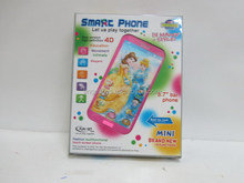 HIGH-QUALITY BABY MUSICAL MOBILE PHONE TOYS