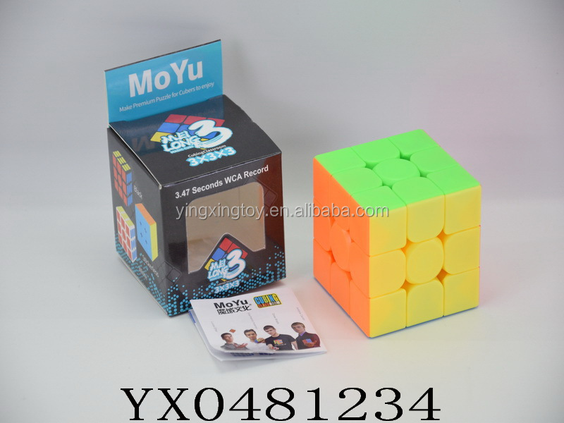 Hot sale Educational Toys Third-order magic cube Puzzle Speed 3*3*3 Cubes for adult or kid