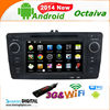 SKD-7403GDA android DVD with 3G WIFI Car Radio DVD GPS navigation for Skoda Octavia 2004