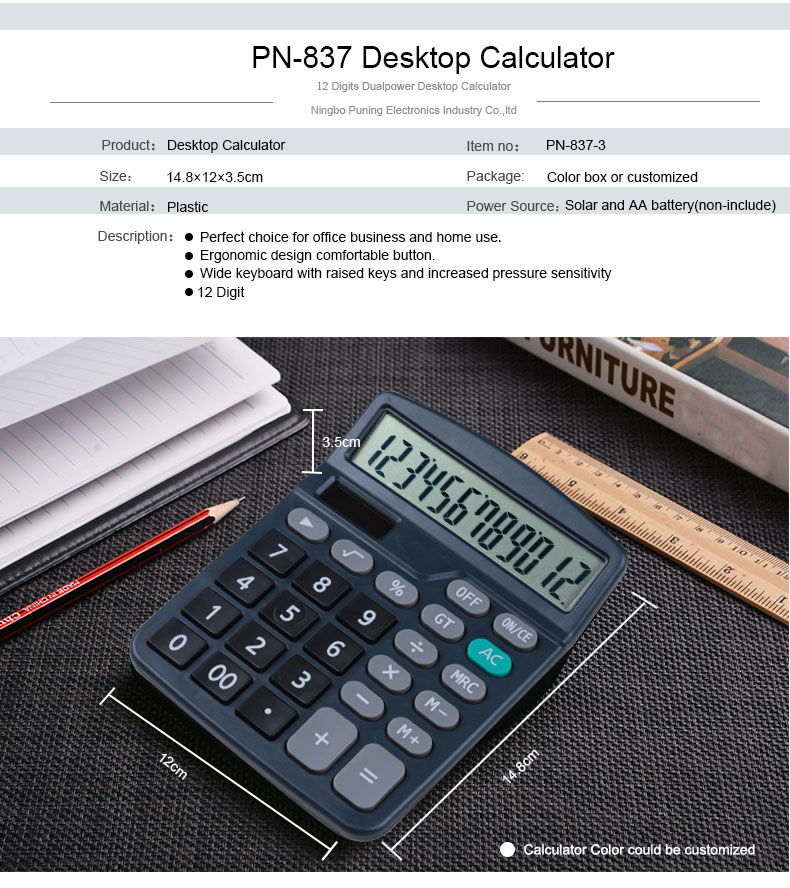 Large Display Desktop Calculator Dual Solar/Battery-Powered  12 digit Calculator 837