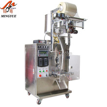 Guangzhou Vitamin E oil packaging machine