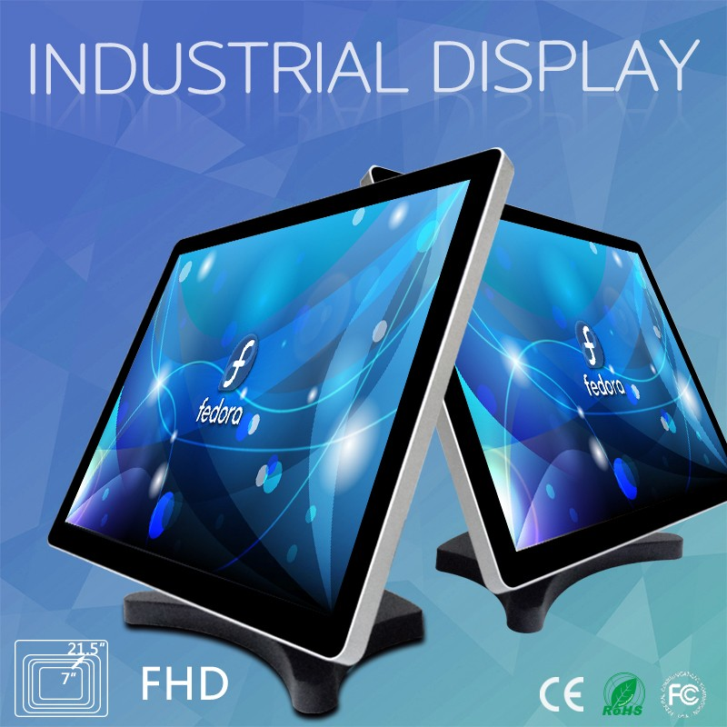 China Dual Monitor Monitor, China Dual Monitor Monitor Manufacturers
