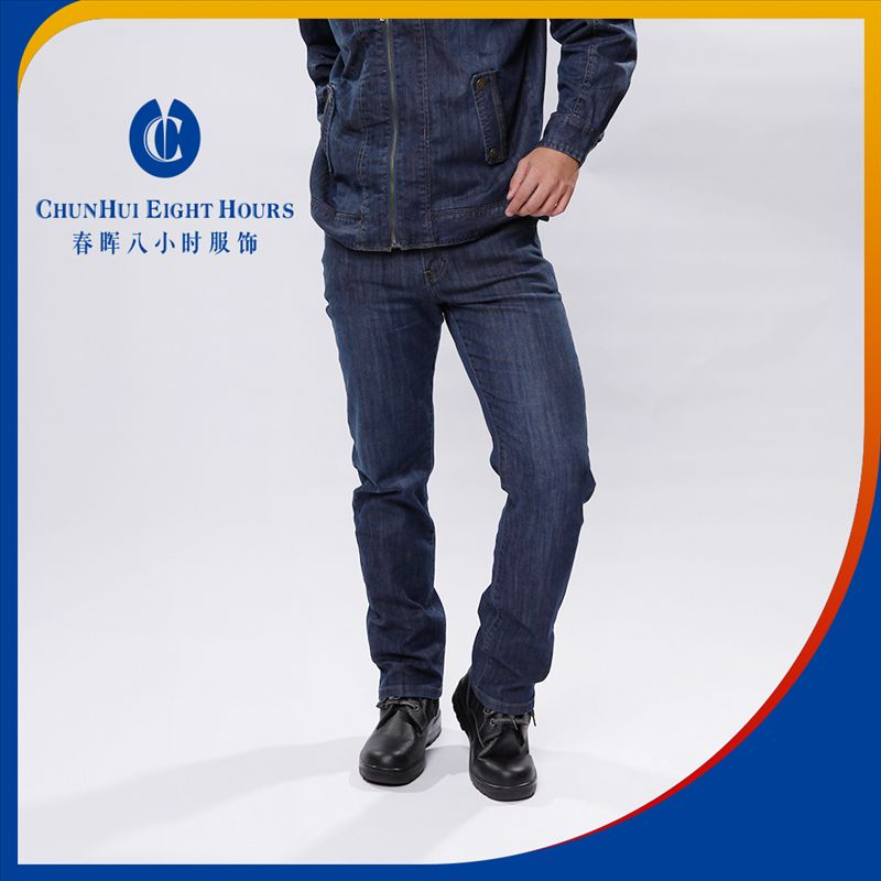 Durable and nice designed fashion jeans trousers for men and women