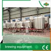 200-1000l beer produce machine/200-1000l beer fermenting system