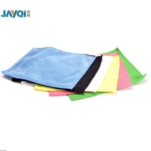 Quick dry suede microfiber cleaning cloth