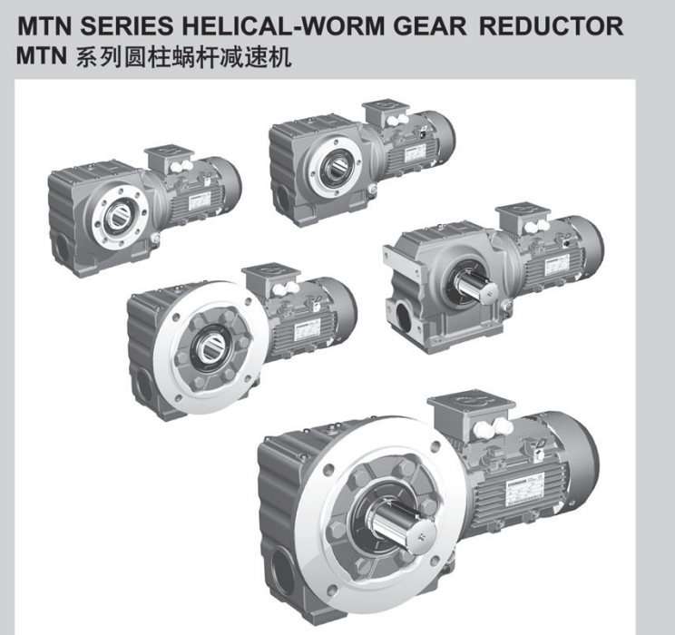 Helical Worm Gear Reducer New Agricultural Machine