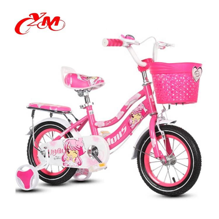 Chinois Belle Approuvé Ce Acier Conception 12 Vélo Filles Princesse sdtrQh