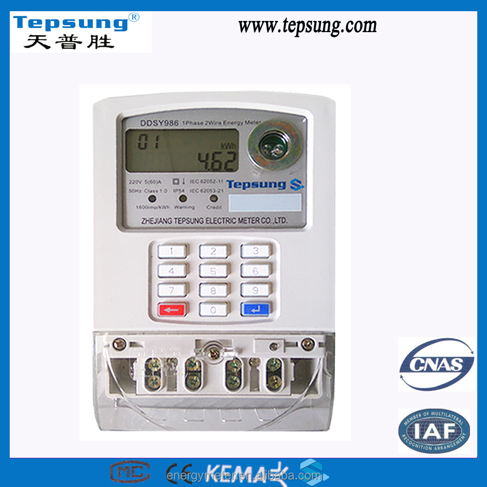 Digital Display Single Phase Prepaid Keypad Electronic Energy Meter