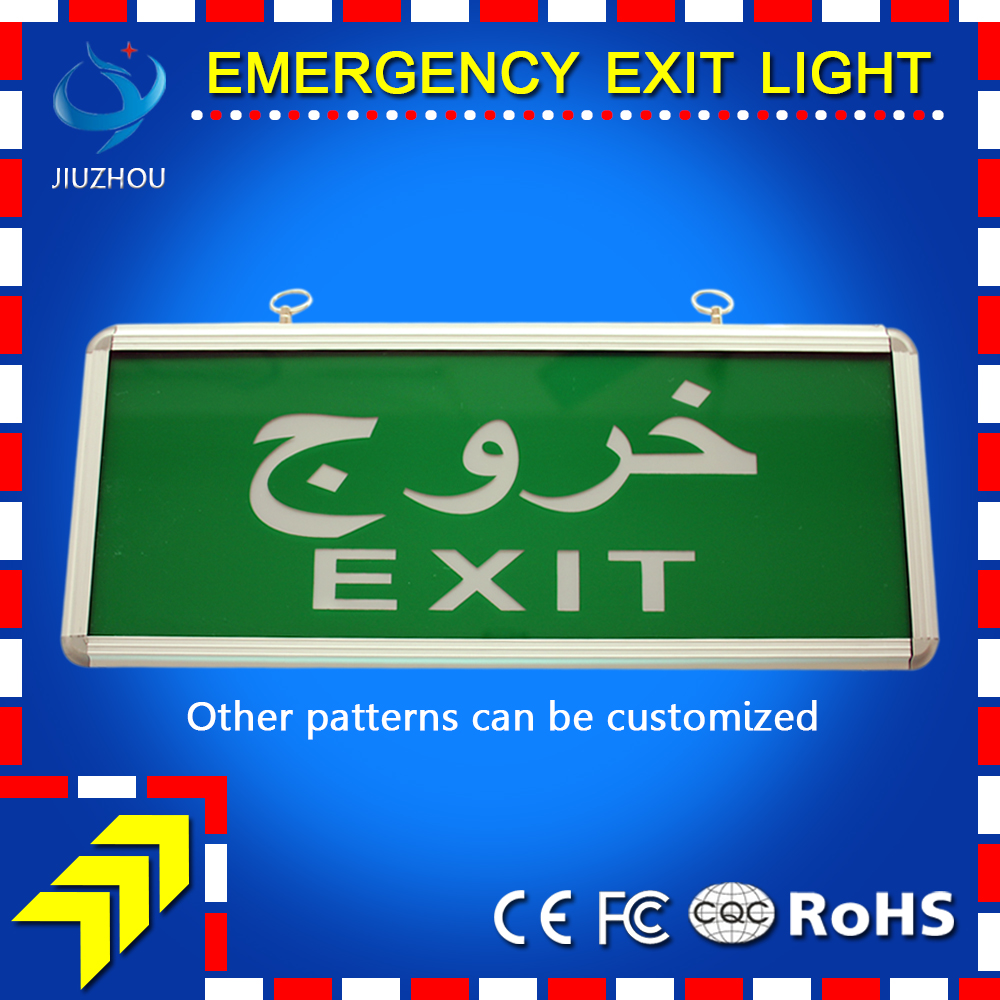 Emergency Exit Light Of Arabic For 3 Hours Made Of Aluminum Alloy ...