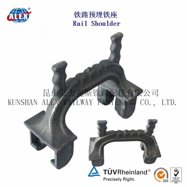 Cast Iron QT500 Train Track Shoulder, Customized Insert Train Track Shoulder, Railway Shoulder Supplier China Jiangsu ALEX