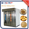 High-quality professional intelligent universal hot sale rotary baking oven